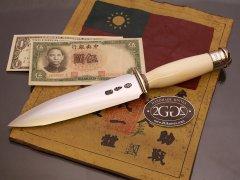 dagger-2g_knives_140520151.jpg